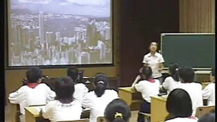 香港和澳门(上海市初中地理教师说课与教学实录优质课视频)