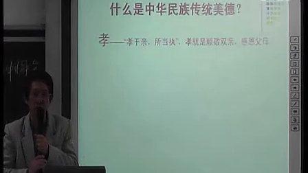 中华传统美德的批判和继承(七八九年级综合实践优质课观摩视频)
