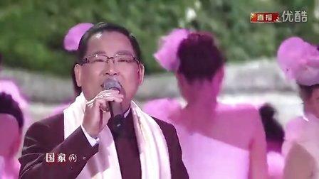20140130张明敏 歌曲《我的中国梦》2014央视春晚