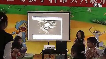 幼儿园大班美术活动优质课视频《沙画》