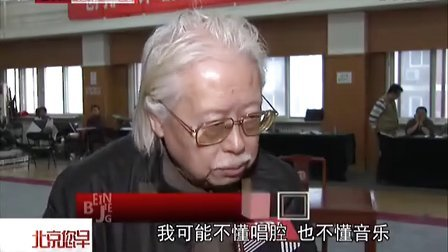 中国评剧艺术中心转企改制  首部