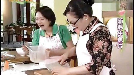 20120824《現代心素派》香積料理--蒟蒻生魚片(板橋大觀許素卿)