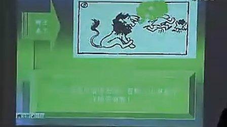 七年级信息技术优质课视频《怎样正确使用动画效果》视频课堂实录