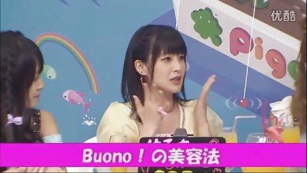 120822-Buono!_女子力cafe_〜やぐちんげーる〜