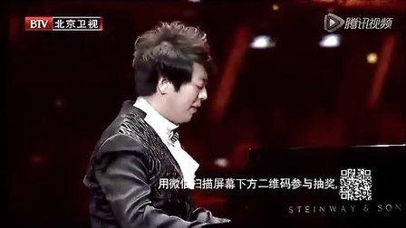 2014.1.31郎朗北京卫视春晚演奏《春节序曲》