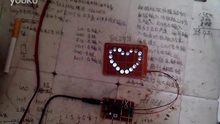 lm358心形呼吸灯,diy