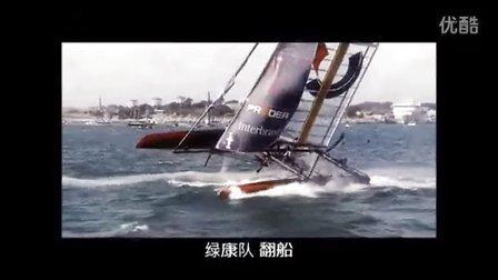 中国之队宣传视频