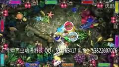 最新高清版捕鱼游戏《鳄鱼大战》视频