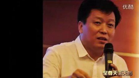 【拍客】徐嘉庆演讲徐鹤宁浙江走火大会真实