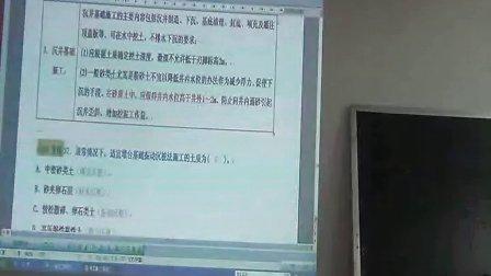 福建2012年全国注册造价工程师面授v全国视频眉视频换图片