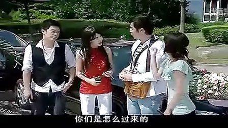 爱情公寓第一季贤菲恋第一集暧昧片段4