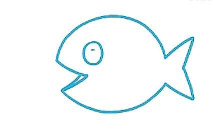 简笔画 鱼