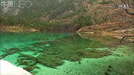 国庆旅游风向标 - 美丽的九寨沟 - 花湖