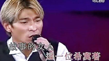 2012-09-02                           04:21 刘德华-天意