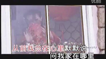 祖海-我家在中国_mtv下载_mtv歌曲下载_mtv下载精灵