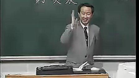 全国百名特高级教师新教材、新教法精典课例(小学语文优质课)