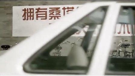 """桑塔纳真情再现电视广告60""""(4:3)"""