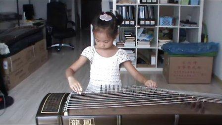 《在北京的金山上》演奏者:张天骄 天通苑古筝培训中心