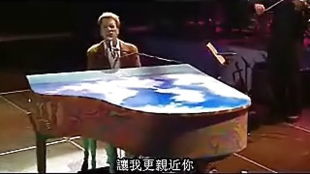 Michael W Smith— Draw Me close to you