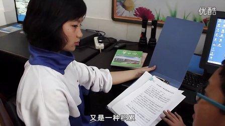 """宁乡县菁华铺乡桃林桥中学微电影""""追梦的女孩"""""""