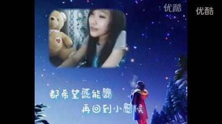网络红人美女7 中国好声音 美女搞笑视频 韩国