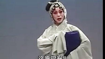 新编评剧  冯魁卖妻