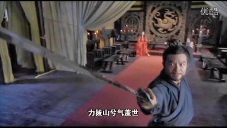 刘德海 琵琶独奏 十面埋伏视频