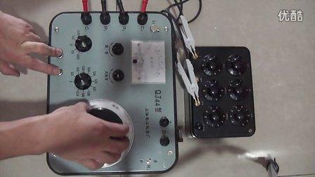 qj44直流电桥测电阻