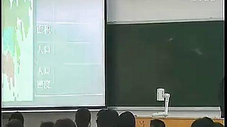 广东省新课程中学地理优质课评比暨观摩