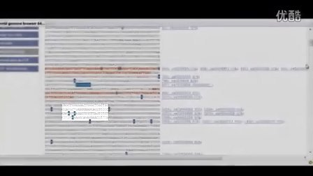 Demo 1- Sequence variation for a gene