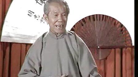 视频: 中国传统相声集锦(六) 马三立张永熙赵世忠苏文茂马志民