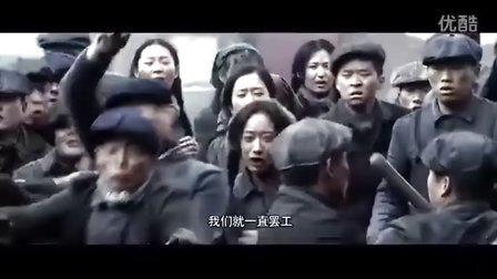 消失的子弹+预告片_飘花电影网