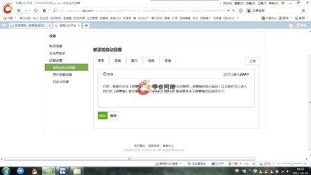 易语言qq飞车辅助源码_软件制作视频教程新手入门站群zhanqun