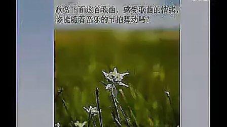 高三音乐优质课展示 《舞动的旋律》_贲老师01