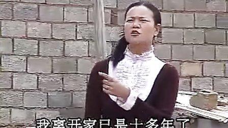 个妈4 云南山歌