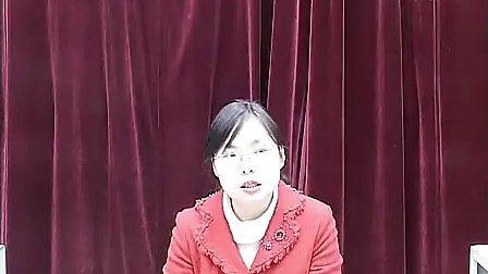 高三生物 人与生物圈_教学实录视频与教师说课