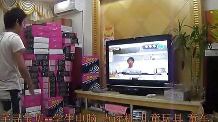 小霸王A21家庭互動游戲機視頻演示--芊尋寶貝