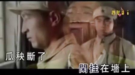 廖昌永 怀念战友版