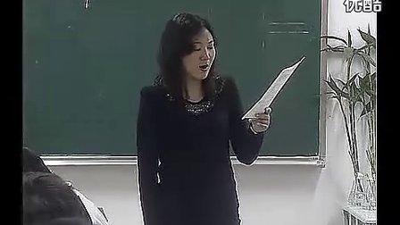 《生长素的生理作用》 ((季忠云 苏州大学附属中) 2年高中生物优课课评比暨课堂教学观摩会