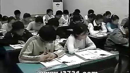 高二英语3  新课程多媒体教学示范课集锦