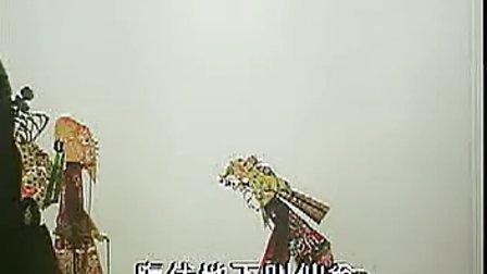 皮影戏白蛇传(下)(流畅)