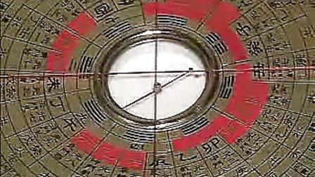阳宅罗盘使用说明-风水学入门教程-易经风水布局秘笈