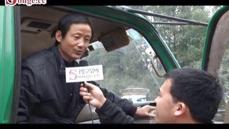 搜鸽网2012金沙武汉湖北视频第四届秋季千元苹果双语国际图片