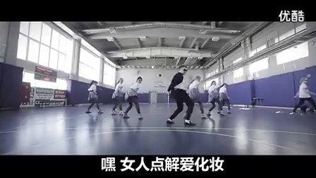 俄罗斯美女《Gentleman》绅士MV舞蹈中文版秒杀《江