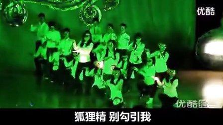 江苏常州河海大学生THE FOX《狐狸叫》MV舞蹈中文