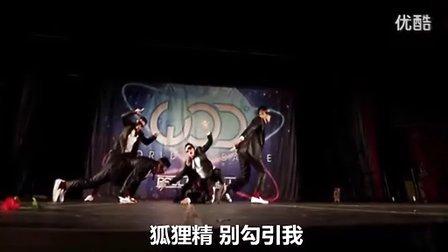 舞蹈教学专业版THE FOX《狐狸叫》MV中文版