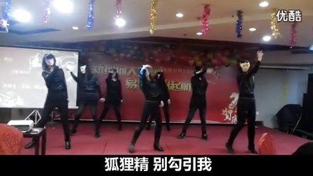 江苏易推科技THE FOX《狐狸叫》MV舞蹈中文版