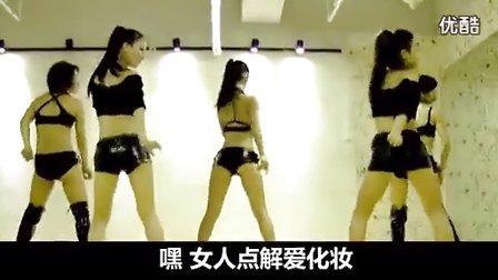 深圳舞蹈教学《Gentleman》绅士MV舞蹈中文版秒杀