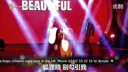 英国BBC电视台THE FOX《狐狸叫》MV舞蹈中文版