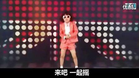 嘉扬星光《请开门》MV舞蹈中文版秒杀《江南St